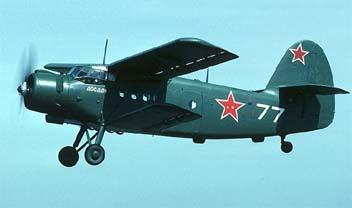 Антонов АН-2 (ОКБ Антонова)