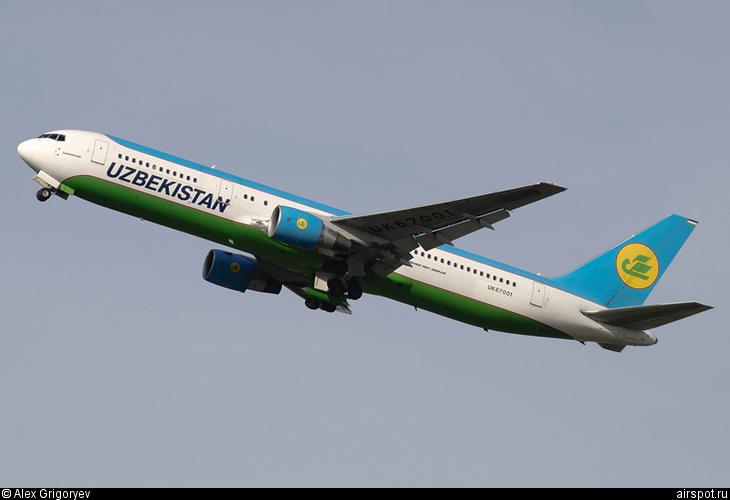 Boeing 767 300er авиалайнеры узбекские